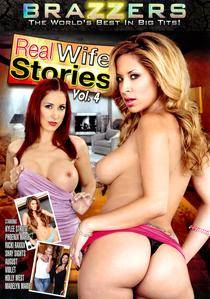 Real Wife Stories #04